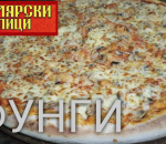 Фунги
