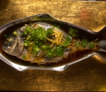 Steamed Sea Bream with lemongrass and ginger