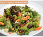 Salad with cheese and fruit