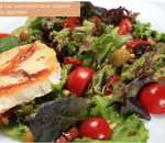 Salad with roasted goat cheese and honey dressing