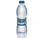 Bankia mineral water