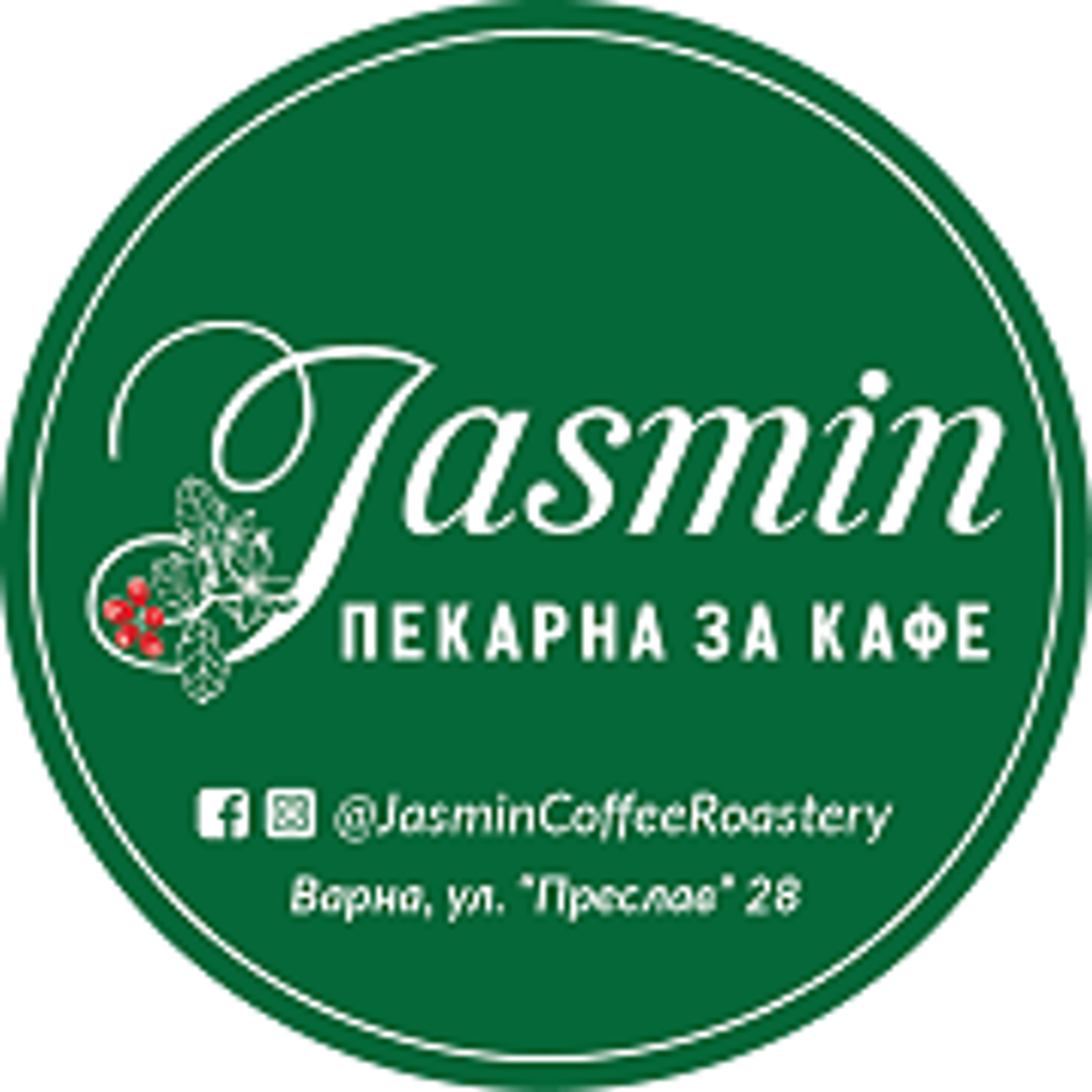 Jasmin Coffee Roastery