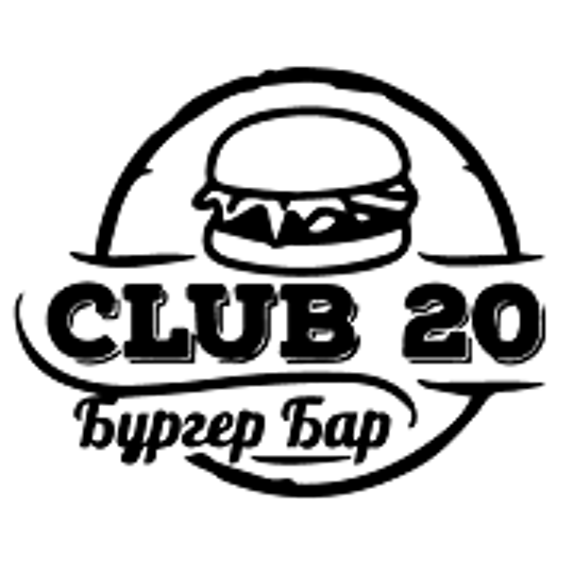 Club 20 Burger Bar