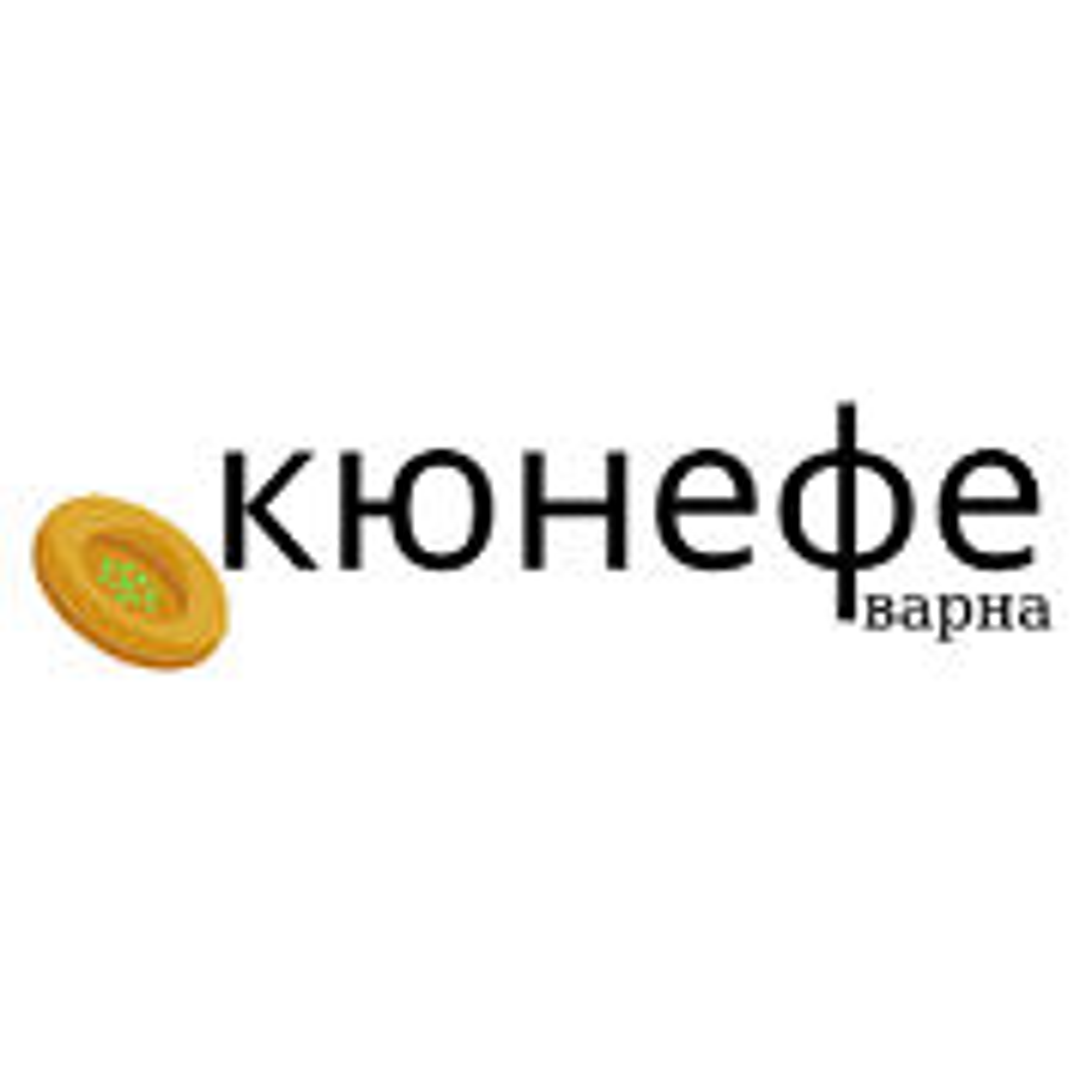 Кюнефе Варна