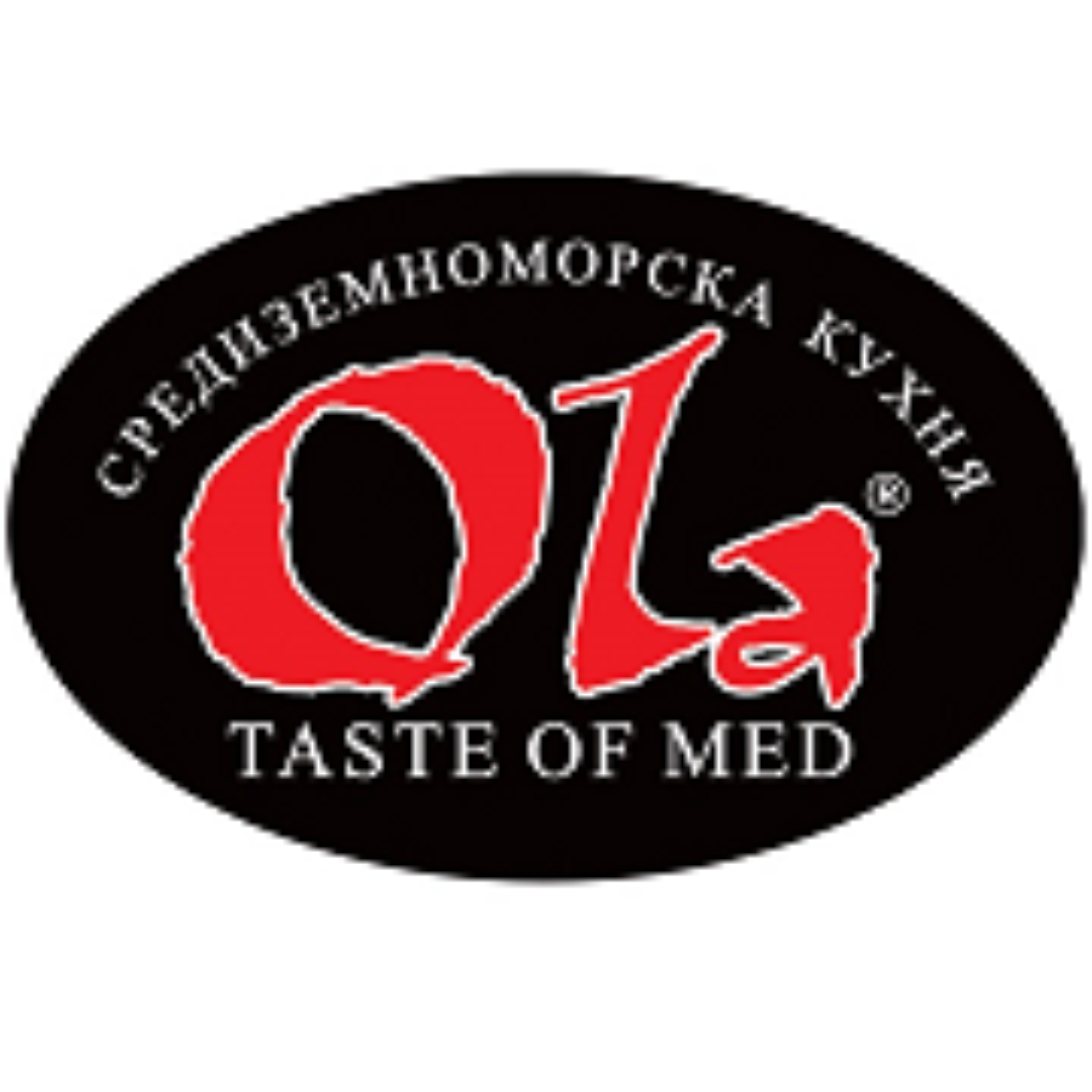 OLA Mall Varna