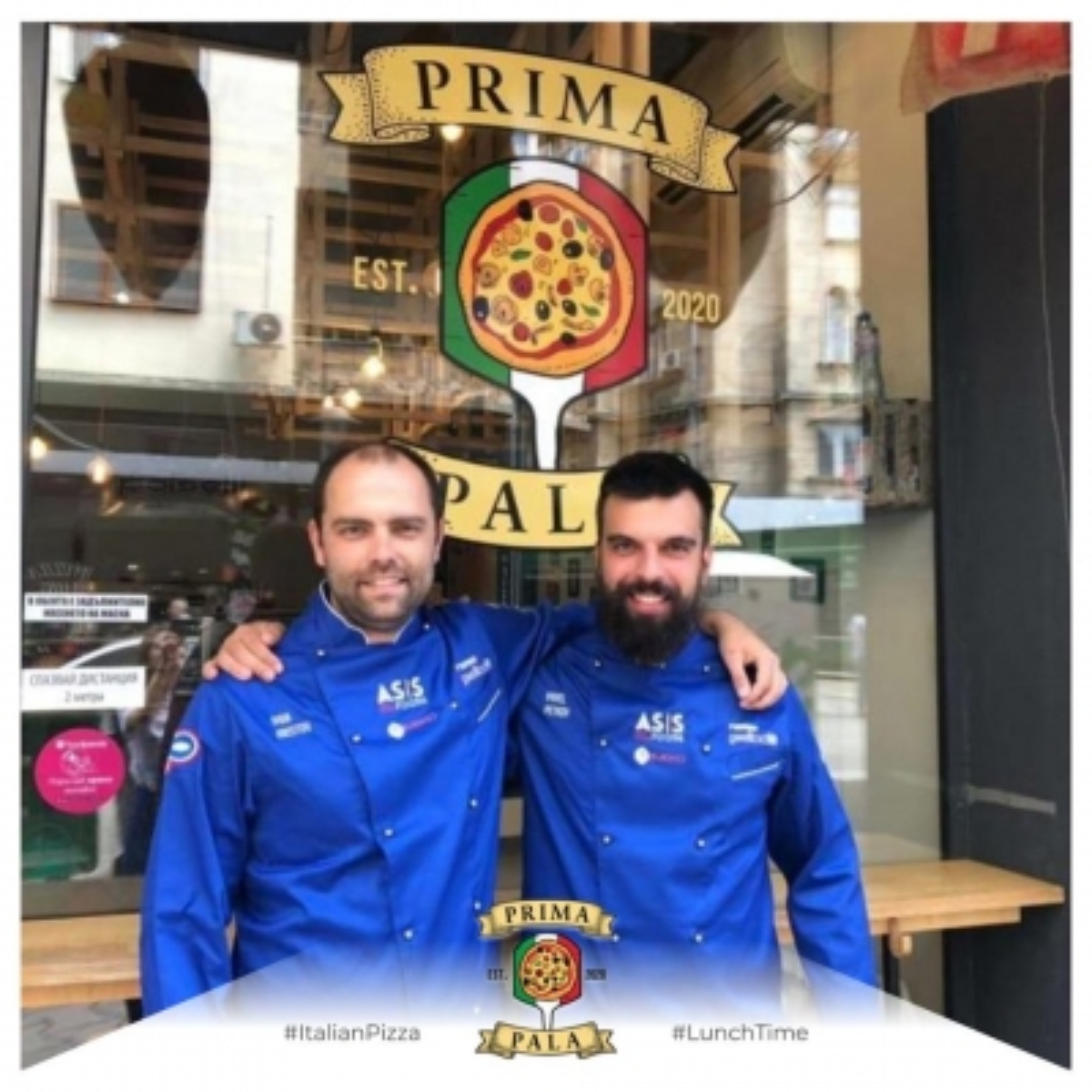 Prima Pala Pizza